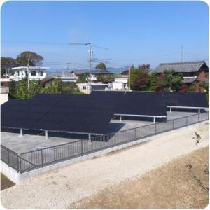 畑を太陽光発電所に 地域に貢献  岐阜・本巣市 施工事例写真