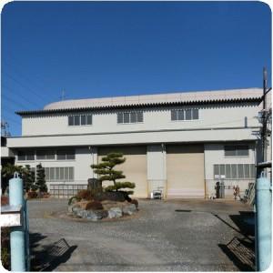 岐阜 工場の屋根・外壁塗装成功物語 施工事例写真