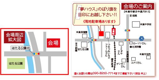 曽井中島地図