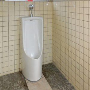 小トイレ交換・修理 岐阜県瑞穂市 施工事例写真